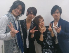 Kimeru 公式ブログ/まお発見! 画像1