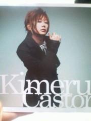 Kimeru 公式ブログ/カストル明日発売!& 懐かしい… 画像1