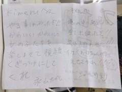 Kimeru 公式ブログ/本日の鏡前 画像1