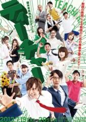 Kimeru 公式ブログ/イベント決定! 画像1