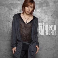 Kimeru プライベート画像 世界配信第一弾Sinlge 『SHI・RU・BE』