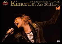 Kimeru 公式ブログ/【From Staff】1/27ファンクラブライブグッズ物販の詳細です。 画像1