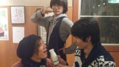 Kimeru 公式ブログ/日帰り温泉4 画像1