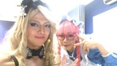 Kimeru 公式ブログ/クララ 画像1