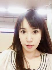 笹乃優沙 公式ブログ/きりすぎたぁー 画像1