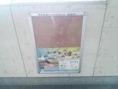三平×2 公式ブログ/2015・7・8(水)/生リップ編 画像2