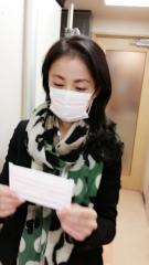 川村綾 公式ブログ/プロ仕様マスク 画像1