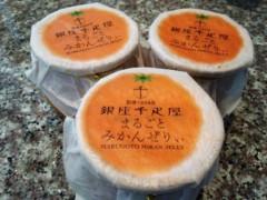 川村綾 公式ブログ/好き好き 画像2