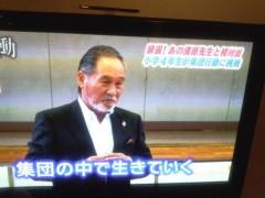 川村綾 公式ブログ/日本体育大学OG(*^_^*) 画像1
