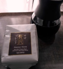 川村綾 公式ブログ/お菓子とコーヒー 画像3