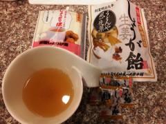 川村綾 公式ブログ/風邪ひきさん・冷え性さん 画像1