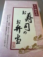 川村綾 公式ブログ/茨城へ 画像1