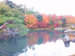 川村綾 公式ブログ/京都を堪能(●^o^●)パート2 画像1