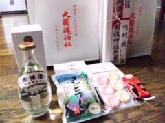 川村綾 公式ブログ/✾厄除け✾ 画像2