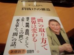 川村綾 公式ブログ/今日の出来事 画像2
