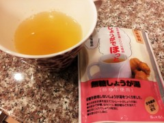 川村綾 公式ブログ/風邪ひきさん・冷え性さん 画像2