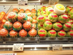 川村綾 公式ブログ/贅沢品(●^o^●) 画像1
