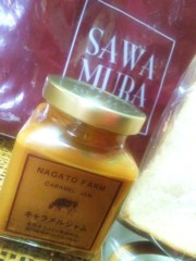 川村綾 公式ブログ/軽井沢の美味しい物 画像2