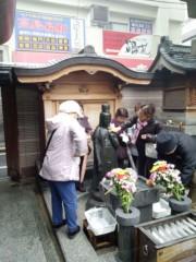 川村綾 公式ブログ/おばあちゃんのOO 画像2
