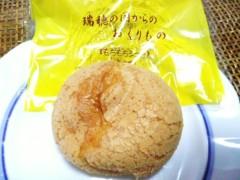川村綾 公式ブログ/も〜っちもち 画像1