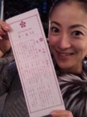 川村綾 公式ブログ/京都を堪能(●^o^●)パート2 画像2