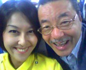 岡本夏生 公式ブログ/おはようございます。1 秒も寝れませんでしたにゃん 画像1