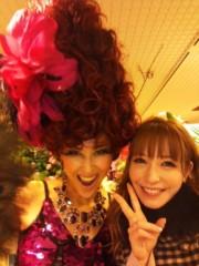 岡本夏生 公式ブログ/TBS系夜9時から世界のコワ〜イ女たち今夜は珍バレンタイン美女 画像1