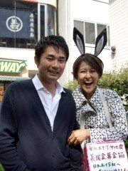 岡本夏生 公式ブログ/本日、12時から2時まで表参道交番付近で募金活動やりますよ〜 画像1