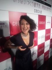 岡本夏生 公式ブログ/【CECILE・セシール3D ブラ】PRイベント自分でできる美バ 画像2