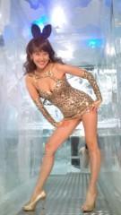 岡本夏生 公式ブログ/アイスバーで氷の微笑…(爆) 画像2