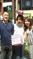 岡本夏生 公式ブログ/ごめんなさい。計算間違えましたぁー(汗) 画像1