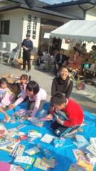 岡本夏生 公式ブログ/命のリレー、被災地の子ども達も元気で頑張ってます!! 画像3