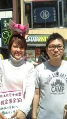 岡本夏生 公式ブログ/4月17日( 日曜日)2回目の命の義援金の集計結果が出ました。 画像3