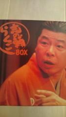 岡本夏生 公式ブログ/立川志の輔師匠のラジオ、明日ゲスト出演だったよ(汗) 画像3