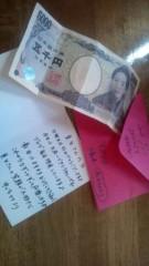 岡本夏生 公式ブログ/大丸心斎橋のつづき&ゆっちまママから義援金を頂きましたの巻 画像3