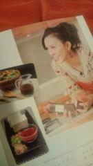 岡本夏生 公式ブログ/杉本彩さんからの極上の贈り物パート2の巻 画像1