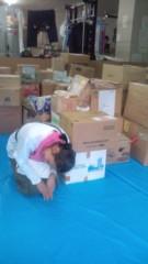 岡本夏生 公式ブログ/126の物資を都道府県別に集計させて頂きましたよ。 画像2