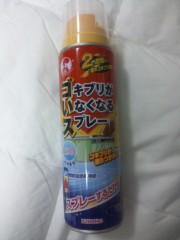 岡本夏生 公式ブログ/【KINCHO】ゴキブリがいなくなるスプレーのコマーシャル決 画像2