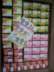 岡本夏生 公式ブログ/それぞれの愛のかたち… 画像3