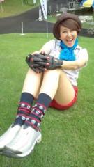 岡本夏生 公式ブログ/叙々苑カップのベストショット?パート3だよ 画像2
