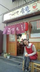 岡本夏生 公式ブログ/今後の物資の送り先の住所のみ貼り付けますね。 画像1
