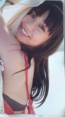 岡本夏生 公式ブログ/グリともさーん、教えてくれてありがとう! 画像1