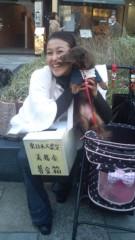 岡本夏生 公式ブログ/473人の一人、ひとりの皆様の命の義援金の全てをご報告致します 画像1