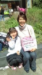 岡本夏生 公式ブログ/フジテレビ「しあわせの素」と「5 時に夢中」 画像2