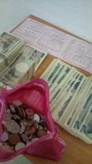 岡本夏生 公式ブログ/東北太平洋沖地震の義援金130 万3862円振り込み完了しました。 画像2