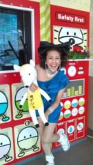 岡本夏生 公式ブログ/1年2ヶ月ぶりーふ静岡朝日テレビ『とびっきりしずおか!』の巻 画像3