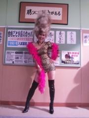 岡本夏生 公式ブログ/2012年一発目の【サンデージャポン!】をおったのしみにぃ〜 画像1