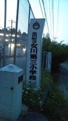 岡本夏生 公式ブログ/物資の送り先と質問の答えと新たに必要な物資 画像1