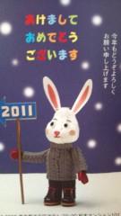 岡本夏生 公式ブログ/オードリー春日さんと年賀状のお話 画像3