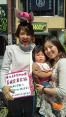 岡本夏生 公式ブログ/第4、5 、6回目の募金活動で集まった「41 万8965」円無事送金完 画像3